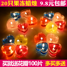 Heart shaped jelly smokeless candle romantic proposal birthday expression candle creative love candle dinner romantic arrangement