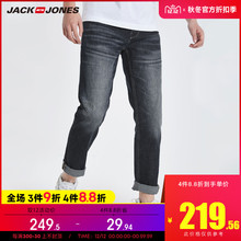 Jack Jones Jack Jones Fall Men's Asymmetrical Old Fashion Slim Bottom Jeans 219132568