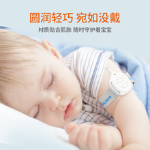 FDA certified anti bed wetting device baby bed wetting alarm