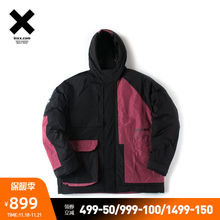 Insxstand by fashion brand tooling wind patch bag jacket splicing combination short cotton couple