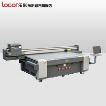 UV flat-panel locolor flat-panel printer relief painting metal PVC lc2513 universal printer