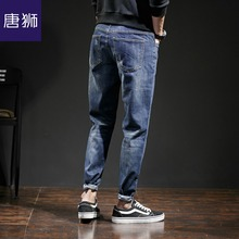 Jeans 2018 men's body training elastic pants, spring and autumn jeans, jeans, casual pants, Korean trousers.