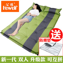 Picnic outdoor moisture-proof mat ultra light automatic inflatable mat two person widened tent sleeping mat three 3-4 people thickened 5cm