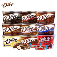 Devo black and white chocolate in bowl, 16 flavors, 1 gift box, bulk happy candy, wholesale snacks, crispy rice, snickers