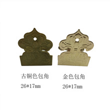 Hardware pocket angle ancient cabinet accessories right angle double-sided corner iron pocket angle 17 * 25MM