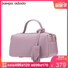 Banpo 2019 summer new leather women's bag pillow bag portable slant span leisure all-round commuter small Boston Bag