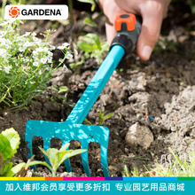 Gardena, imported from Germany, takes home gardening tools to prevent corrosion, five tooth harrow 8925