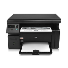 HP m1136 all in one black and white laser printer commercial office scanning multifunction m132nw wireless WiFi home small three in one excellent m126a / m1005 printer