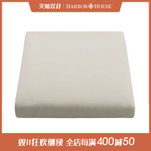 Harbor House 620 all cotton satin fitted sheet American bedding in various specifications