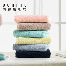 6 pieces of pure cotton towels in infield class A all cotton untwisted yarn household washcloth for adults, boys and girls y
