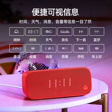 Tmall genie in sugar intelligent speaker hard sugar square sugar Bluetooth audio AI alarm clock home voice intelligent robot
