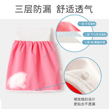 。 Children's diaper skirt training pants leak proof baby cloth diaper pants pure cotton washable anti bed device baby anti urine summer