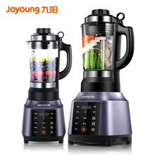 Jiuyang new wall breaking machine health home soymilk cooking automatic heating multi-functional official flagship store authentic
