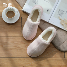 Paxi home couple's all inclusive cotton slippers men's indoor home antiskid thick bottom warm moon slippers women's winter