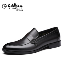 Jinlilai fashion new leather cover breathable one legged men's shoes