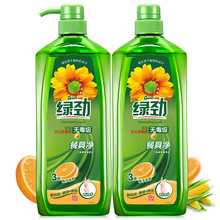 Green strength mom chooses tableware, detergent, detergent, household dish washing, household food grade, send to supplement