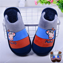 Mmm buy cotton slippers with the same number of insoles)Children's slippers Male winter children's middle and old children's cotton slippers