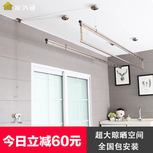Household chores: up and down clothes drying rack, balcony, manual clothes drying pole, double pole, indoor automatic three pole clothes drying rack
