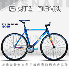 Tsunami dead flying bicycle male climber chameleon aluminum alloy muscle frame student retro bike reverse racing