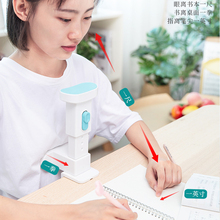 Deli stationery 70540 sitting posture corrector for primary school students writing with correction writing posture writing stand for children lower head adjustment sitting posture reminder corrector reading stand