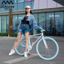 Dead flying bicycle live flying bicycle solid tire net red road race reverse brake 26 inch adult student adult male female