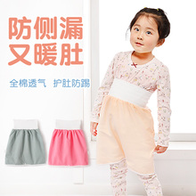 Children's diaper skirt training pants leak proof baby cloth diaper pants pure cotton washable anti urination device baby anti urination summer