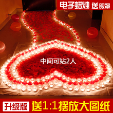 Electronic candle romantic birthday decoration creative adult proposal love expression props love led candle light