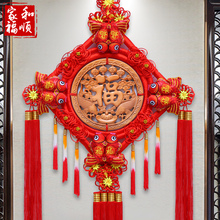China knot hanging living room large mahogany Fuzi hanging small household wall hanging porch household decoration China Festival