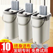 Baojiajie automatic rotary mop no hand washing household mop bucket lazy mop mop