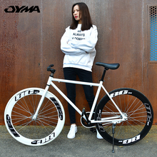 Ouyama dead flying bicycle men's and women's adult reverse brake 40 knife 60 knife youth road racing student bike
