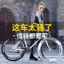 Bending handle dead flying one wheel bicycle adult double disc brake sports car road race male and female students' variable speed bicycle folding