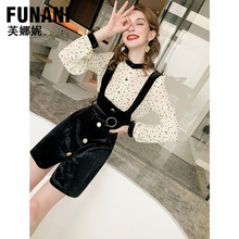 New style in autumn 2019: Slim, aging, meat covered shirt, skirt, celebrity fashion, two piece shoulder belt dress, female