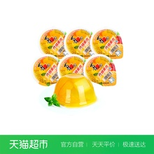 Xizhilang assorted fruit pulp jelly pudding 200g * 6 Zero food special product of happy candy