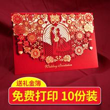 Invitation wedding creativity 2018 invitation wedding wedding red invitation personalized printable wedding supplies