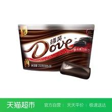 香ばしい黒賢い古いものと新しいパッケージランダム配信の鳩のチョコレートのギフトボックス252グラムボウル