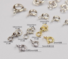 Remove jewelry chain buckle Pendant Necklace connection buckle jewelry ring fittings hook double foot chain parts buckle