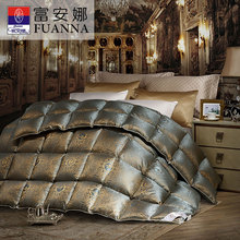 Fuanna home textile, imported from Iceland, goose duck down duvet, double 1.8m quilt core, winter quilt, Zhendian treasure