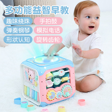 Baby clapping drum toy clapping drum baby music early education hexahedron puzzle toy 0-6-12 months