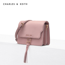Charles & Keith small square bag ck2-80670829 metal ring woven fringe decoration bag
