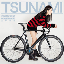 2018 tsunami shuttles death bikes, men's and women's bicycles, students' racing muscles, death bikes, all carbon fibers