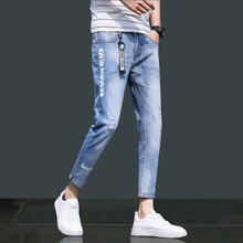 Nine-minute Jeans Men's Autumn Chao Brand Body-building Leisure Small-footed Men's Holes 2019 Korean Pants Trend
