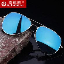 New men's Sunglasses men's and women's polarizers tidal driving toads driving drivers Sunglasses men's Sunglasses
