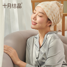 October crystal moon hat summer postpartum breathable thin parent-child hat pregnant women's headscarf maternity moon products spring and Autumn