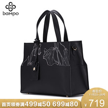 Banpo leather bag original Chinese style commuter killer bag