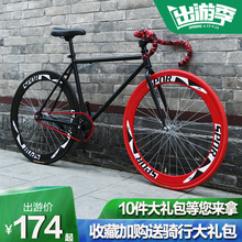 Dead flying bicycle female bicycle live flying inflatable reverse brake car light 26 inch 24 solid tire adult student male
