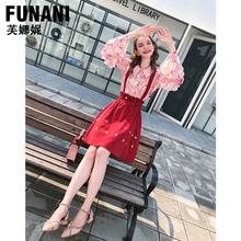 Funani's new fall 2019 Decor chiffon shirt women's French strapless dress two piece fashion suit