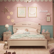 Ins creative children's bed girl princess bed 1.5m Nordic children's room girl single bed 1.2m girl's bed