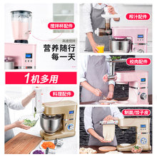 Hauswirt / haywire & noodle machine household commercial chef machine multi function mixing and kneading machine full automatic live noodle
