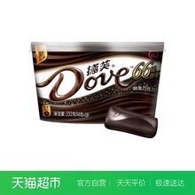 Dove chocolate gift box alcohol black 66% 252g new bowl candy snack
