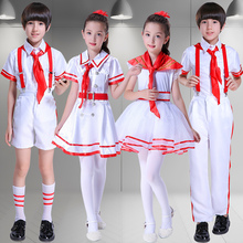 Primary and secondary school students, young pioneers, red scarf, dance suit, children's chorus, dress, gauze skirt, performance suit